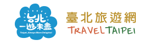 Taipei Travel